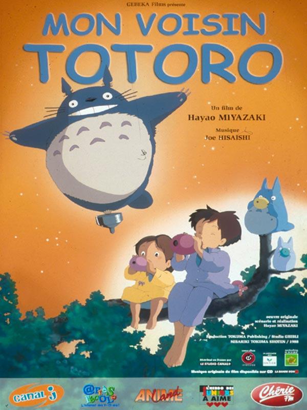 totoro-aff